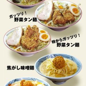 menu_img